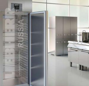 промышленный холодильник Liebherr